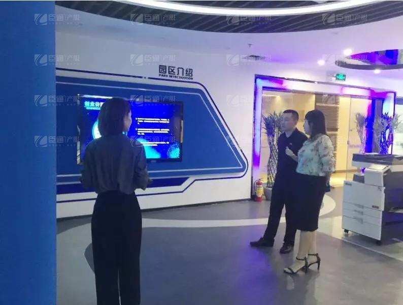 少海汇总经理赵国锋莅临臣通顾问参观考察
