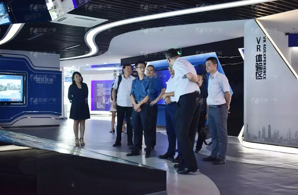 铜川市开发投资有限公司高层领导一行到访臣通公司