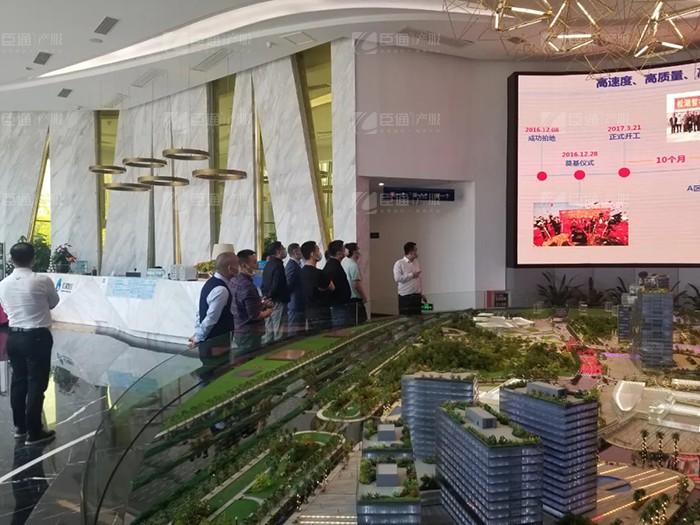 成都天府新区新能源新材料产业功能区管委会及浩旺集团领导到访臣通