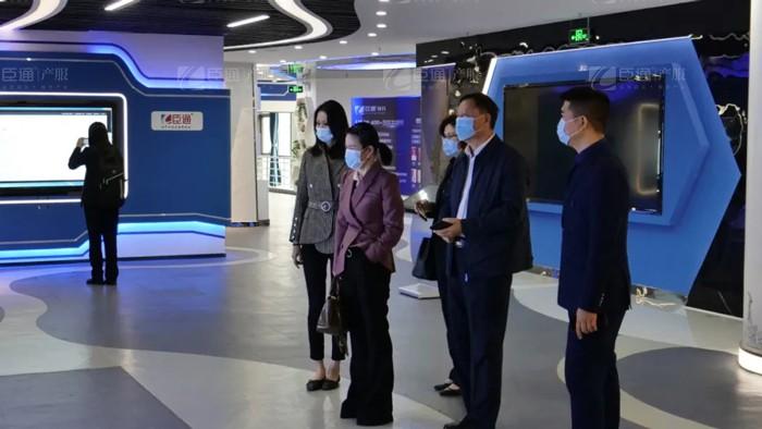 金茂源环保集团执行董事兼总裁朱和平一行到访臣通