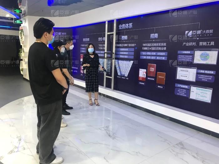 福建银河投资总经理林锦城一行到访臣通