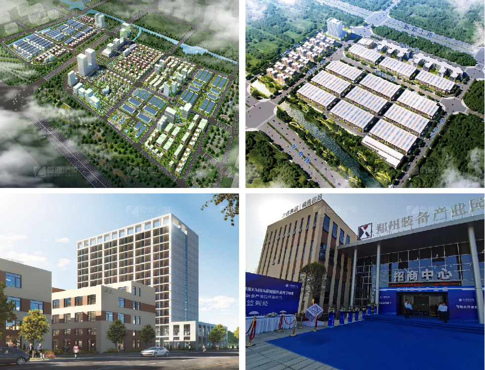 郑州装备产业园